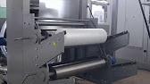Производство термоусадочных пакетов узел донной прямой сварки .