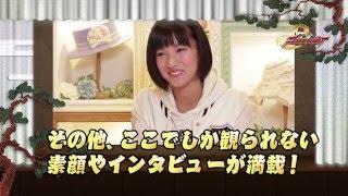 手裏剣戦隊ニンニンジャー Blu-ray COLLECTION 3」映像特典『忍タリティ...