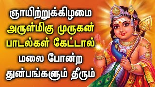 VERY POWERFUL MURUGAN TAṀIL DEVOTIONAL SONGS | Best Murugan Tamil Songs | Murugan Bhakti Padalgal
