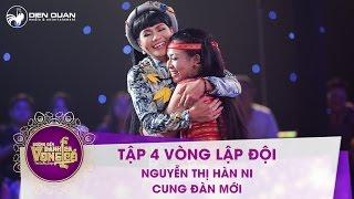 Đường đến danh ca vọng cổ | tập 4: Nguyễn Thị Hàn Ni – Cung đàn mới