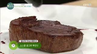 최고의 요리 비결 - 이재훈의 발사믹 안심스테이크와 수박샐러드_#002