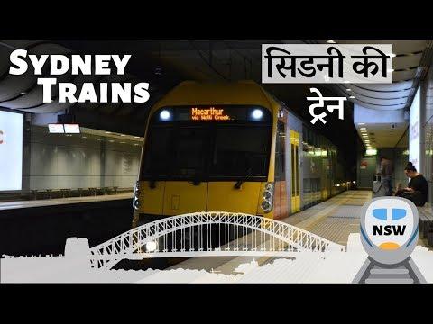My Sydney Trip 2019 | Day 2 | NSW Transport | Sydney Trains