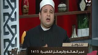 المسلمون يتساءلون | التوكل لا التواكل - الشيخ حازم جلال