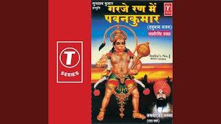 Thari Jai Ho Pawankumar