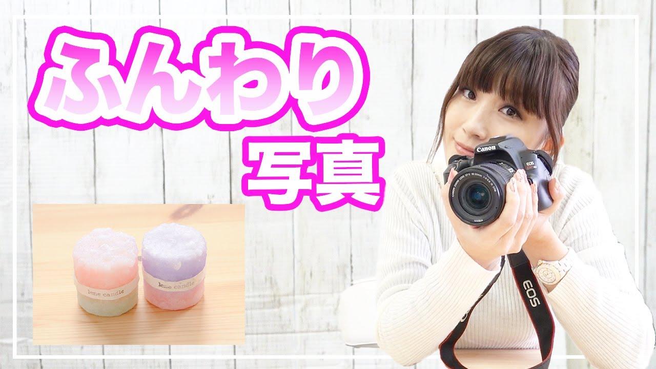 女子力が上がるかわいい写真の撮り方【初心者必見】