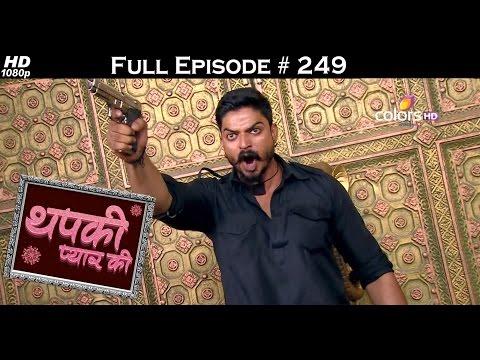 Thapki Pyar Ki - 11th March 2016 - थपकी प्यार की - Full Episode (HD) thumbnail