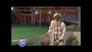 जोगी रे गया जादू है तेरे प्यार में ...(भजन )|| Rishi Darshan || - Sant Shri Asharamji Bapu