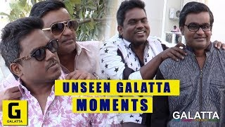 Selvaraghavan and U1 cute friendship | Unseen Galatta moments