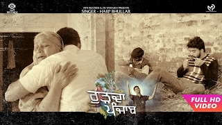 Rurdha Punjab (Full || Harp Bhullar || Anu Manu || Mp4 Records