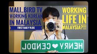 ENG) Korean + Malaysian = Kore…