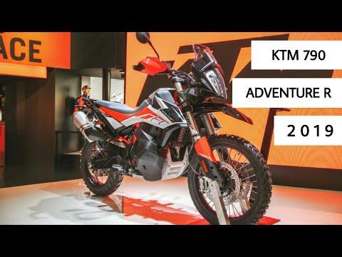 KTM  Adventure R | First Look
