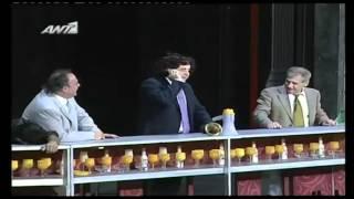 ΣΕΦΕΡΛΗΣ - MOURLEN ROUGE - ΣΤΟ BAR...
