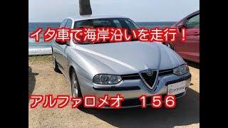 福岡市の輸入中古車販売会社 カーコンセントコスト 下記URLより車両詳細...
