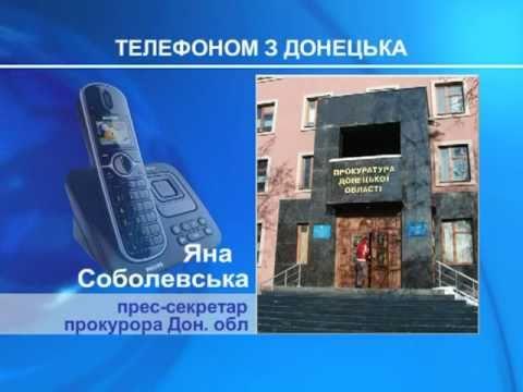 Взятка в 100 рублей бурятия