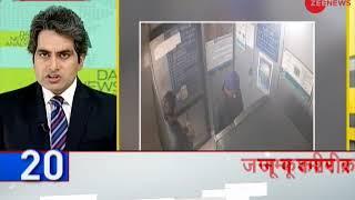 News 50: The 'biggest revelation' on Kathua gangrape-murder case