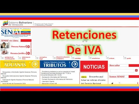 Declaración de RETENCIONES de IVA en VENEZUELA