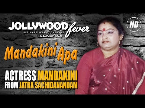 Actress Mandakini of Jatra Sachidanandam - Jollywood Fever - CineCritics