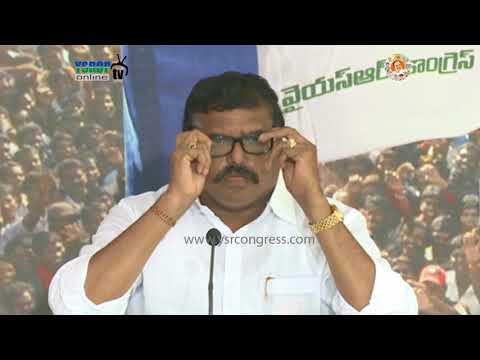 Chandrababu had made a plan to capture Agri Gold assets : YSRCP Senior Leader Botsa Satyanarayana