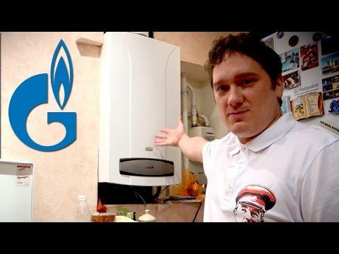 Газовый котел в квартире | Проблемы, минусы, плюсы эксплуатации