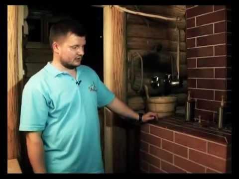 видео: Уникальная печь для бани!