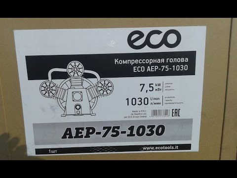Компрессорная голова ECO AEP-75-1030