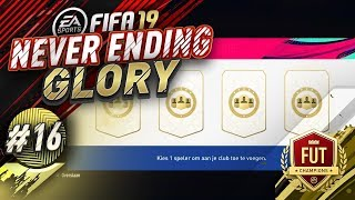 ONZE WEEKEND LEAGUE REWARDS EN PLAYER PICKS!! | FIFA 19 NEG #16