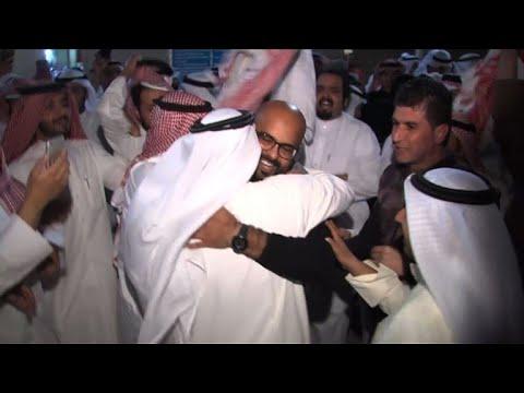 محكمة التمييز الكويتية تخلي سبيل المحكومين في قضية دخول مجلس الامة