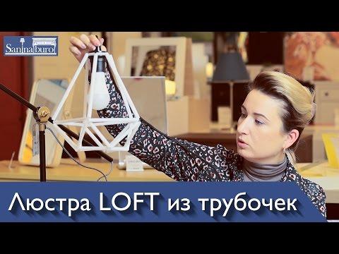 Видео Лампа настольная для наращивания ногтей