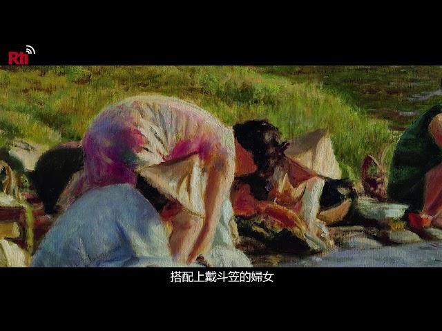 【Rti】 Dinamika Museum Seni (9)Lee Mei-shu