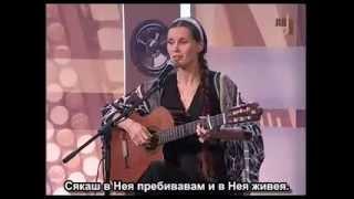 Светлана Копилова - Близнаци
