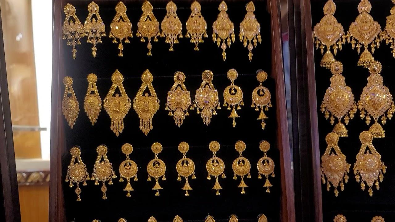 সোনার কানের দুল /gold earrings