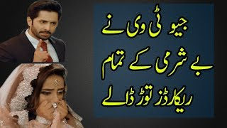 Geo TV is Making Another Unique Direction in Dramas