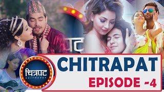 CHITRAPAT EP-4 | नेपाली चलचित्र का बिशेष गतिविधि  | MOVIE NEWS,INTERVIEWS & REVIEWS