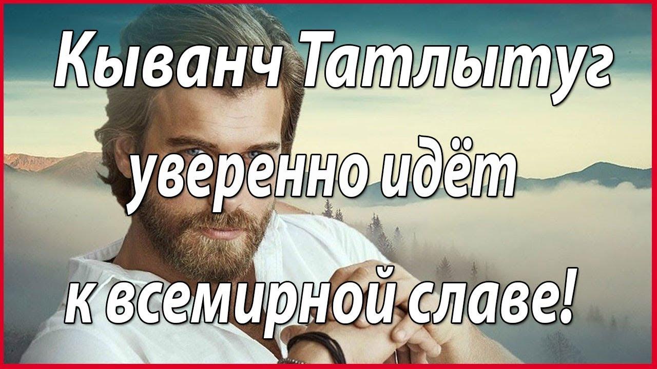 BMW сделала рекламное предложение Татлытугу #звезды турецкого кино