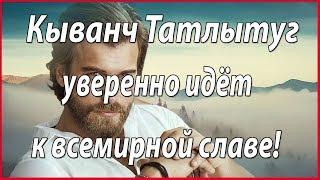 видео Чем примечателен турецкий Бодрум
