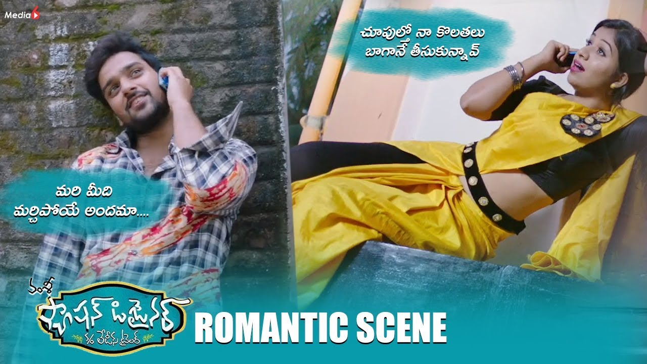 Sumanth Ashwin Manali Rathod Hot Romantic Talk Fashion Designer S O Ladies Tailor Telugu Movie Youtube