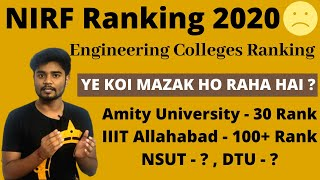 NIRF Engineering Colleges Ranking 2020 by HRD Ministry -  Comment your Opinion