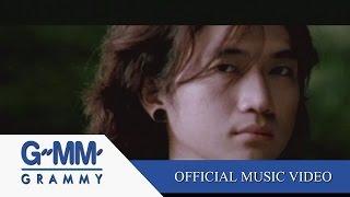 ความรักทำให้คนตาบอด - bodyslam【OFFICIAL MV】