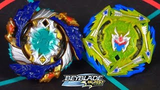 Beyblade Burst Hasbro QR Codes 3rd Wave Part 2 for Beyblade