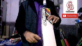 USD $ 120 Plain English Willow Cricket Bats   Spartan Stickered Cricket Bat Review