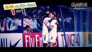AFCチャンピオンズリーグ準々決勝で、ガンバ大阪は全北現代(韓国)...