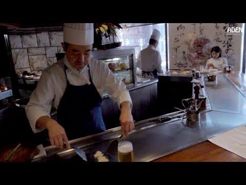 Lobster & Steak in Tokyo - Teppanyaki in Japan
