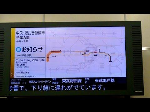 東武 野田 線 運行 情報