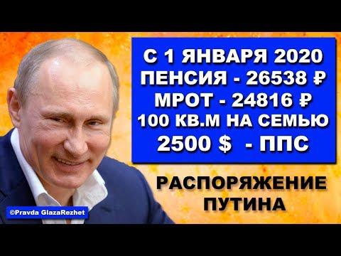 Через месяц в России начнется сказочная жизнь. Ну наконец-то дождались  | Pravda GlazaRezhet