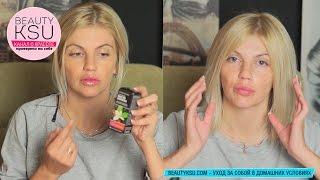 видео Масло жожоба для волос