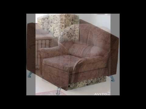 Кресло кровать купить воронеж