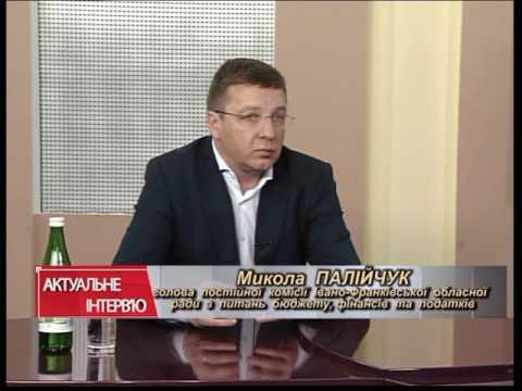 Актуальне інтерв'ю. Микола Палійчук: проблему Калуша можуть вирішити тільки в Києві