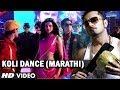Koli Dance (Marathi) by Adarsh Shinde | Ft. Yo Yo Honey Singh, Shah Rukh Khan & Deepika Padukone