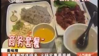 上海美食搜:一桶豆花十種口味+元寶大蝦芥末味+功夫鱸魚面