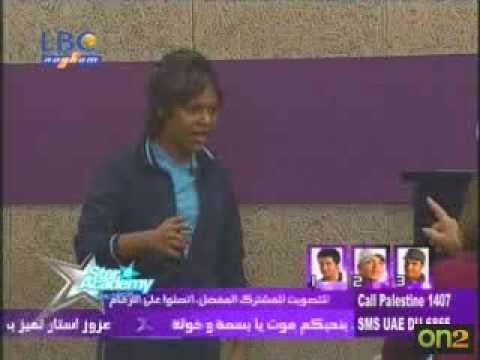 فوكاليز نورة مع مدام ميري ستار أكاديمي 6 Youtube